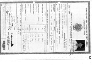 SSC Certificate.pdf