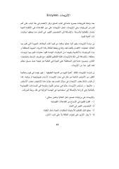 L540.pdf
