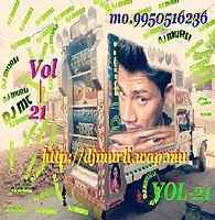 Baby This Baby That - Mika Singh Ft. Yo Yo Honey Singh And Amrinder Gill dj murli.mp3