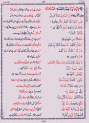 PARA 25.pdf