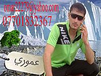 هبه مسعود حب الدراويشuiraqi.com.mp3