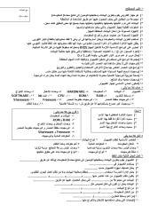 الاول 1.pdf
