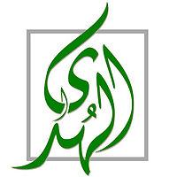 Al Huda - Yaa Ilahi.mp3