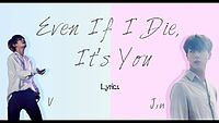 BTS V & Jin- 'Even If I Die, It's You' (Hwarang The Beginning OST, Part 2) [HanRomEng lyrics].mp3